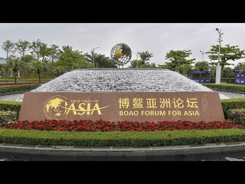 Boao explained in 90 seconds: What has been achieved over the years?