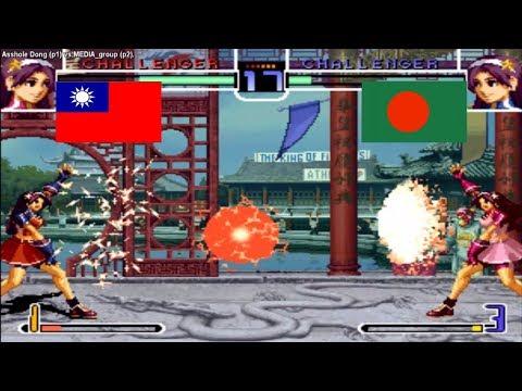 Kof 2002 Asshole Dong (taiwan) vs MEDIA_group (bangladesh) Fightcade