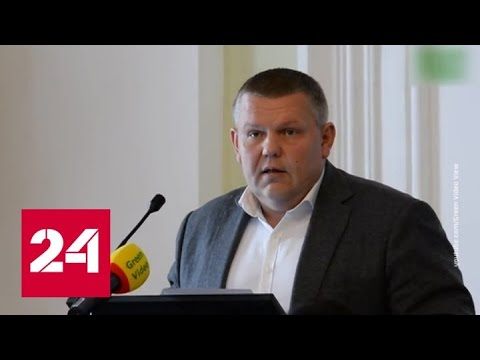 Депутата Рады нашли мертвым с огнестрельным ранением головы - Россия 24