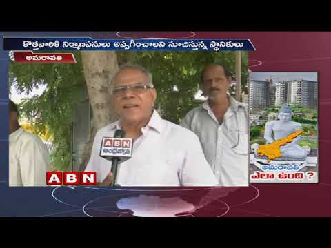 AP Farmers And Investors Face To Face Over Amaravati Construction Delay | ABN Telugu