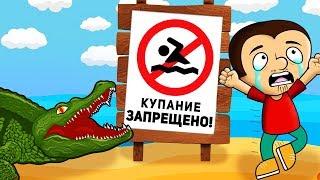 Топ мест, в которых лучше не плавать