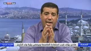 هادي يقرع أبواب صنعاء من مأرب