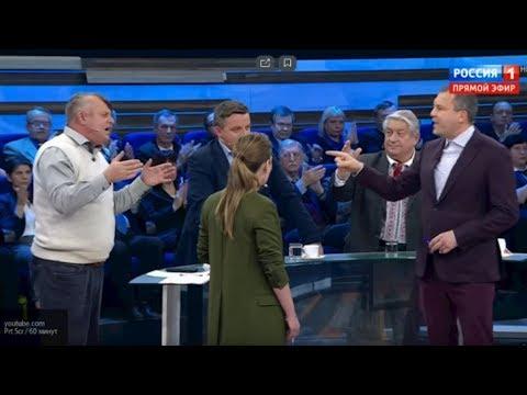 """Попов и Скабеева со словами """"Вон отсюда, бандеровец"""" выгнали Трюхана"""