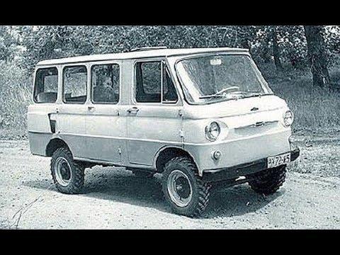 Редкие опытные автомобили СССР.  ЗАЗ-970Б, ЛуАЗ Прото, полноприводный ЗАЗ-1103.