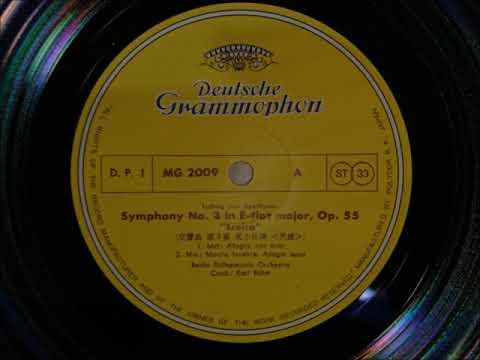 Karl Böhm - Beethoven - Symphony No. 3 (1961)