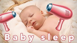 120min - baby hair dryer sound to fall asleep | Hair dryer for babies / hair dryer to sleep