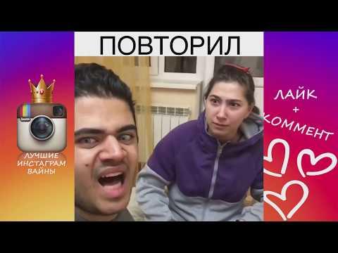🔥НОВЫЕ ЛУЧШИЕ ВАЙНЫ ОТ РОМАНА КАГРАМАНОВА   Роман Каграманов Kagramana