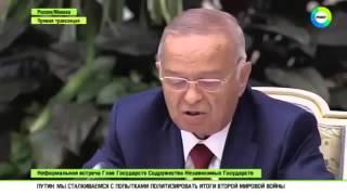 Алмазбек Атамбаев достойно ответил на нападки Ислама Каримова