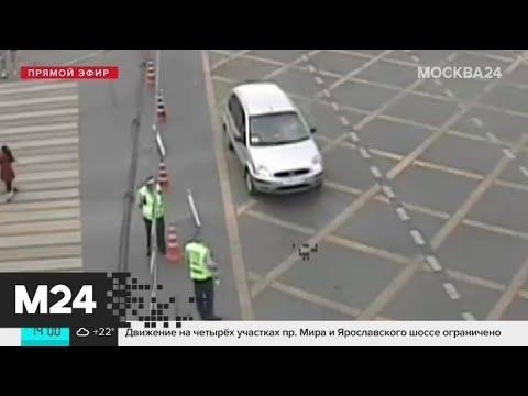 Движение на улице Удальцова перекрыто из-за вздувшегося асфальта - Москва 24