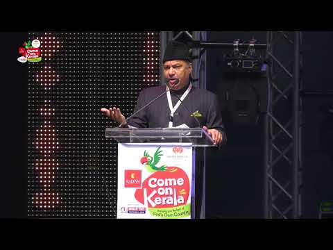 Gulfar Mohamed Ali - Come On Kerala | Magnificent Commercial and & Cultural Event