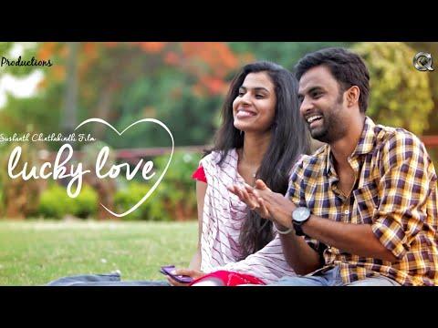 Lucky Love - Telugu Short Film 2015 || Hemachandra, Sravana Bhargavi