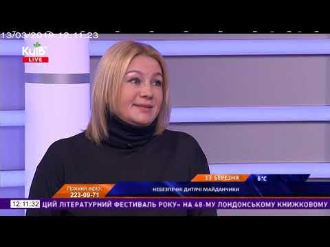 Телеканал Київ: 13.03.19 Київ Live 12.00