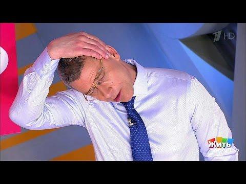 Когда ложусь болит шея
