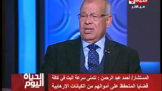 نائب رئيس محكمة النقض سابقا: أبو تريكة غير مدرج على قوائم ترقب الوصول