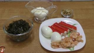 Салат  крабовыми палочками, креветками и яйцом  Вкусно и полезно!