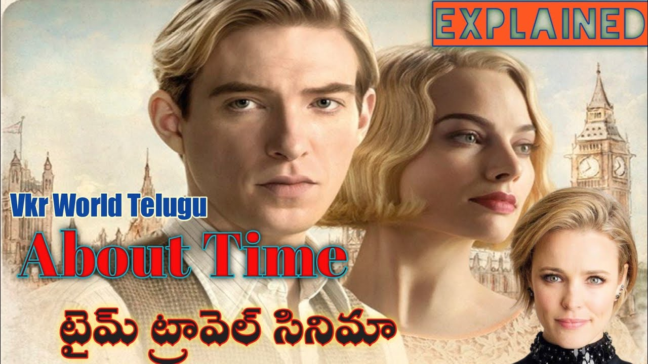 Download About Time Full Movie Explained In Telugu | about time 2013 | vkr world telugu