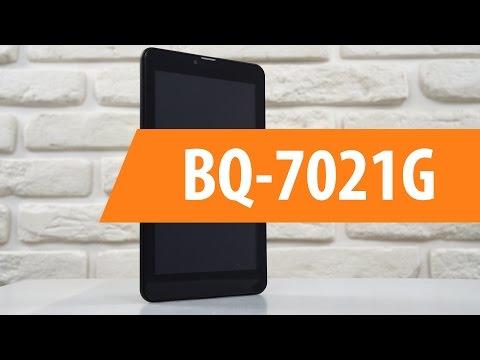 Распаковка BQ 7021g / Unboxing BQ 7021g