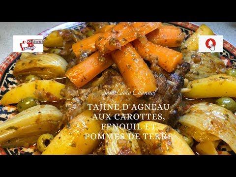 tajine-d'agneau-aux-carottes,-fenoui-et-pommes-de-terre-|-recette-marocaine-facile-et-rapide-🇲🇦