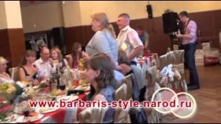 Проведение и организация свадеб - клип