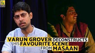 Varun Grover Elaborating Saala Yeh Dukh Kaahe Khatam Nahi Hota | Masaan scene | Film Companion