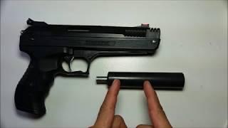 Como fazer um supressor para pistola Beemam