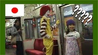 Riding the Train with Ronald McDonald - Walking in Japan ロナルドマクドナルドで電車に乗って - 日本のモンスター