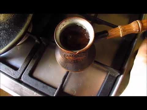 армянский кофе в турке.сувениры из армении.как готовить кофе по армянски.рецепт кофе.