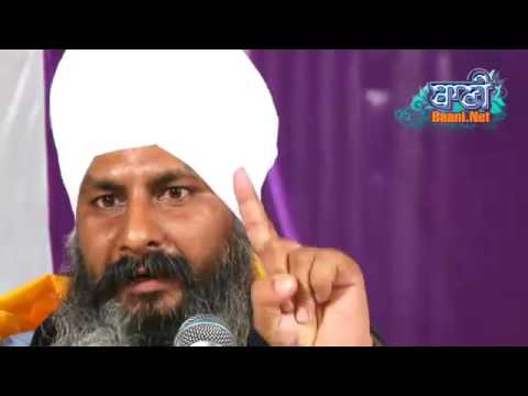 Giani-Bhagwan-Singhji-Khoji-At-Faridabad-On-06-June-2016
