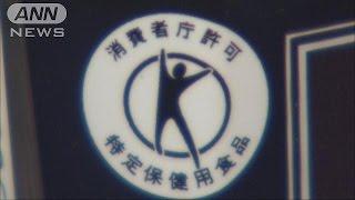 ビール風ノンアルコール飲料、初の「トクホ」認可(15/02/18)