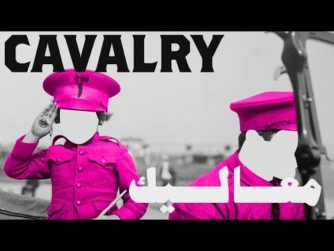 Mashrou' Leila - Cavalry mp3 baixar