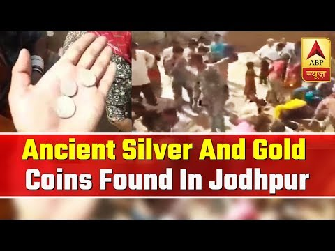 Ancient Silver And Gold Coins Found In Jodhpur | ABP News