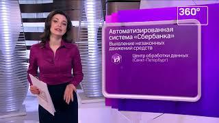 видео Как заблокировать карту Сбербанка России