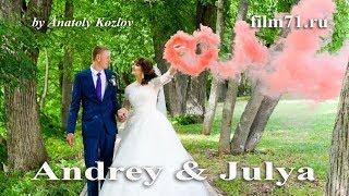 Свадьба в Туле Андрея и Юли 7 07 2018