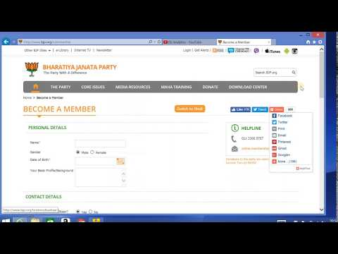 How to take BJP party membership online