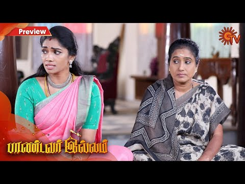 Pandavar Illam - Preview   17th February 2020   Sun TV Serial   Tamil Serial