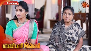 Pandavar Illam - Preview | 17th February 2020 | Sun TV Serial | Tamil Serial