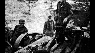 Демянский Котёл Документальный фильм 1941-1943.
