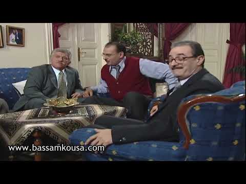الفصول الأربعة - نجيب انت متل كل الرجال : عندك عقدة نقص ! بسام كوسا