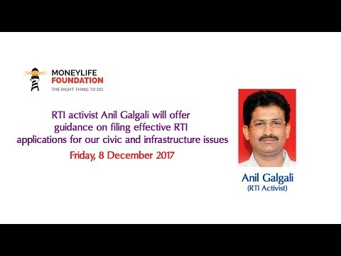 Effectively file RTI applications for civic & infrastructure issues (Hindi) - Anil Galgali