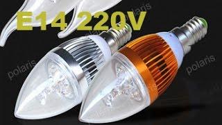 Светодиодная лампа Е14 220В China led aliexpress(, 2015-03-02T09:17:48.000Z)