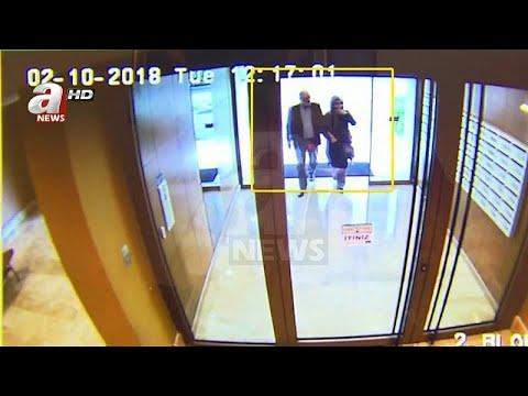 شاهد: لقطات جديدة لخاشقجي وخطيبته يغادران بنايتهما إلى القنصلية السعودية…  - نشر قبل 2 ساعة
