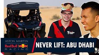 Never Lift: The week of the Abu Dhabi Grand Prix