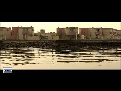 القنفذة لؤلؤة ساحل البحر الاحمر The Qunfudah Pearl The Red Sea Youtube