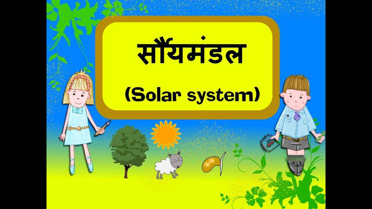 science importance of saving water in speech Find long and short save water speech in very simple why we are so late in realizing the need of water saving and know the importance of water in our.