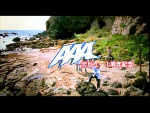 AAA / ALL/2(TV SPOT)