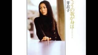 Meiko Kaji   higure michi