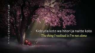 Sangatsu kokonoka 3月9日by Uru (kan/rom/eng lyrics)