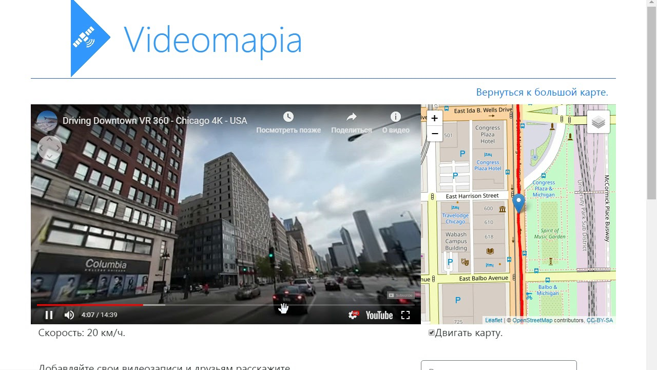 videomapia overview