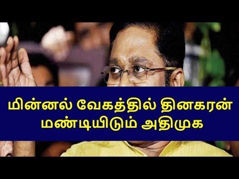 ttv dhinakaran to observe a days fasting|tamilnadu political news|live news tamil
