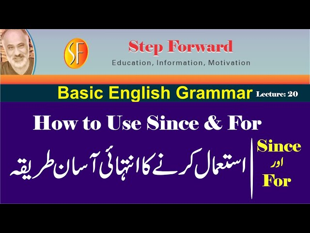 Basic English Grammar| Lecture 20 |Since/For in Perfect Continuous Tenses| Naeem Sulehri| Urdu|Hindi